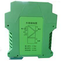 一进一出智能超薄温度变送器pt100 24V供电