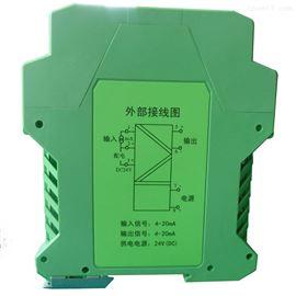 TRWD-1DB一进一出智能超薄温度变送器pt100 24V供电