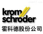 德国霍科德电磁阀KROM空气燃气比例阀