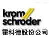 全國優勢銷售德國霍科德KROM過濾器
