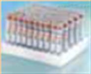 BD PAXgene™全血RNA管