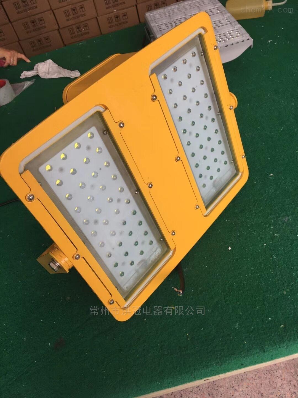 250WLED防爆投光灯免维护防爆LED节能投射灯