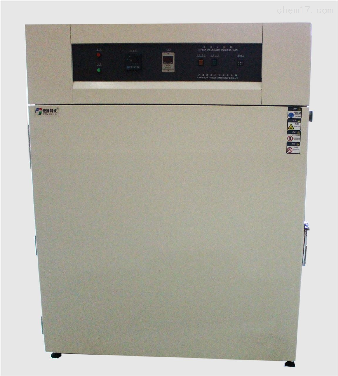 洁净精密热风循环烤箱价格