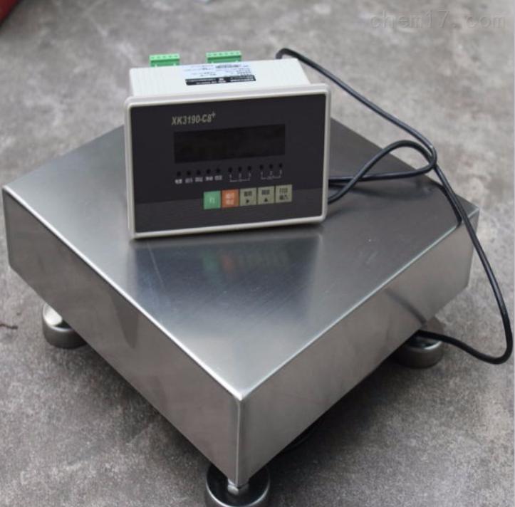 控制电磁阀的的开/关状态电子秤,控制的台秤