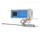 泵吸式硫化氢检测仪