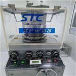 35全国回收二手高速旋转压片机
