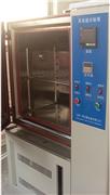 GDW/YH-500L高低温试验箱
