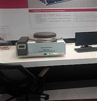 4500H国产X射线荧光光谱仪