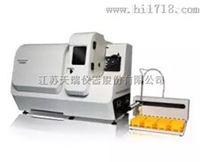 ICPMS2000等离子体质谱仪