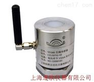 YD260无线振动温度变送器传感器
