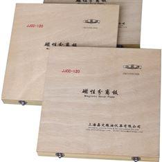 JJCC-120金属混合磁性分离板