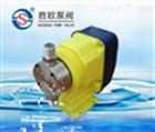 SJD电磁隔膜计量泵