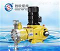 JYZR型液压隔膜式计量泵