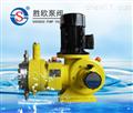JYZ型液压隔膜计量泵
