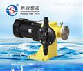 JBB機械隔膜式計量泵