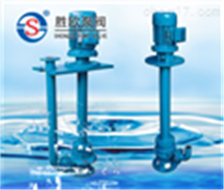 YW型污水液下泵