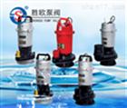 QDX、QX型清水潜水泵