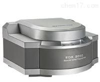 EDX9000P广东ROHS检测仪