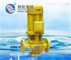 GBL型立式浓硫酸化工离心泵