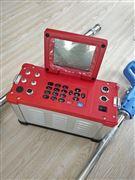 電廠鍋爐廠檢測煙氣用煙氣分析儀
