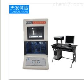 密封型无转子硫化仪、橡胶无转子硫化仪、橡胶硫变仪