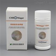 科玛嘉弧菌显色培养基