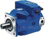 REXROTH柱塞变量泵AA4VSO40DR/10X-EPB13N00