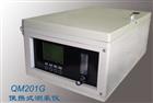 QM201G便携式测汞仪(气体)
