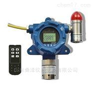 固定带显示在线式氢气检测报警器