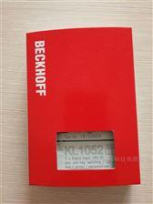 KL1052 BECKHOFF