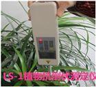 LS-1泛胜便携式植物抗倒伏测定仪