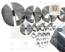 F1级促销秤砣形砝码-台秤专用的不锈钢c型砝码