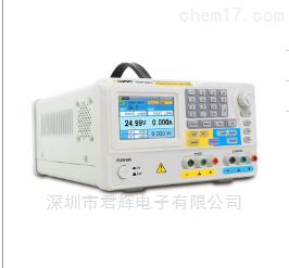 ODP3031可编程电源