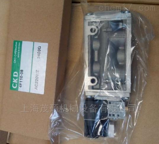 日本原装CKD电磁阀CKD过滤器CKD气缸CKD气爪
