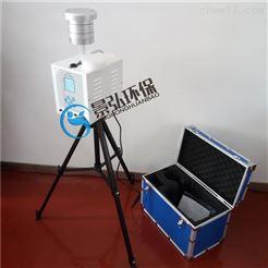 JH-2110大功率高负压空气重金属采样器 防干扰设计