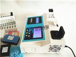 JH-TD03系列一体便携水质检测仪大学实验室水质测定用