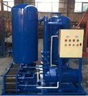 水环真空泵机组