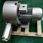 2LB720-HH26-3KW沼氣池設施輸送增壓用利政環形高壓鼓風機 高壓氣泵