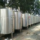 厂家转让316L储罐电加热搅拌罐