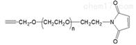 PEG衍生物MAL-PEG-Alkyne 马来酰亚胺聚乙二醇炔基