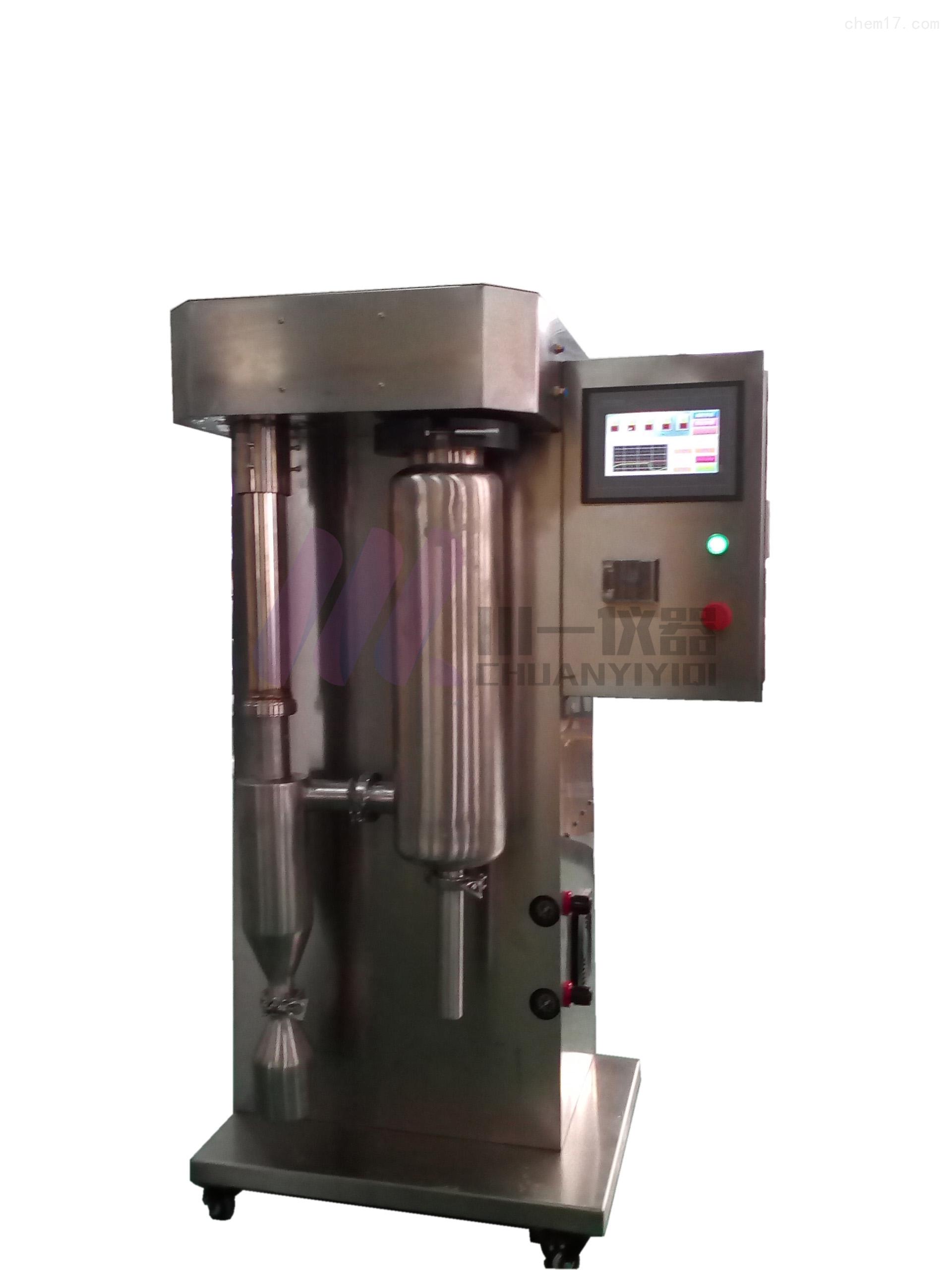 CY-8000Y实验室小型喷雾干燥机低温真空雾化造粒仪