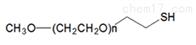 修饰PEGmPEG-SH MW:5000甲氧基聚乙二醇巯基