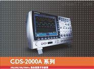 固纬GDS-2000A数字示波器