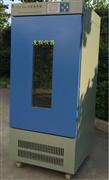 生化培養箱