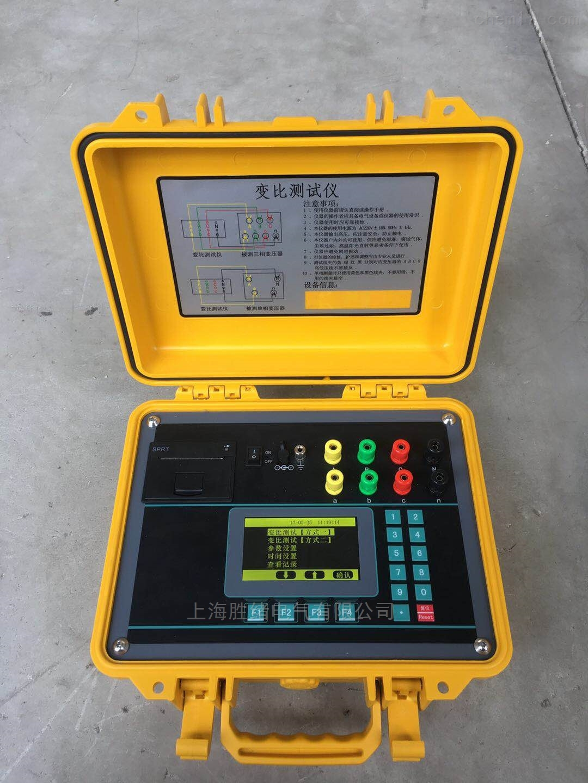 BLZB-II全自动变比测试仪