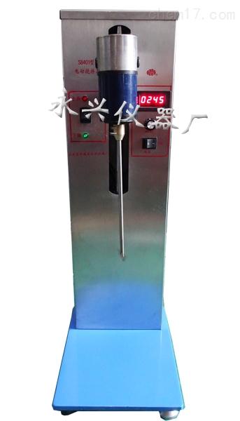 实验室S8401型电动搅拌器