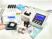 cod氨氮在线自动检测仪氨氮分光监测仪