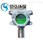 氧化碳泄露气体探测器有毒气体检测仪