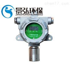 TCB3型油漆气体探测器消防气体测定仪