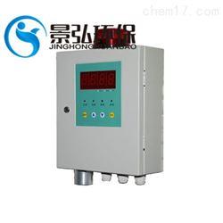 GDB1型煤气气体检测报警器液化气体测定